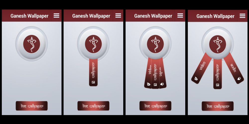 Ganesh Mantra,Live & Wallpaper- screenshot
