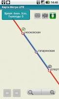 Screenshot of Samara (Metro 24)