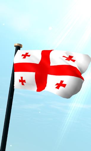 格魯吉亞旗3D免費動態桌布