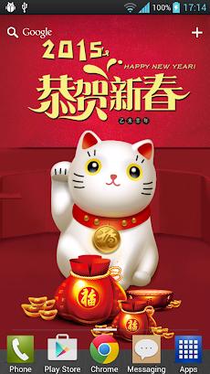 招き猫ライブ壁紙のおすすめ画像2