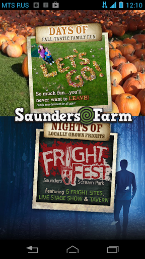 Saunders Farm and Frightfest