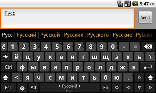 Hacker's Keyboard- screenshot thumbnail
