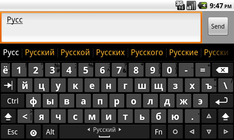 Hacker's Keyboard - screenshot