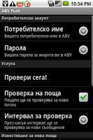 Screenshot of ABV Push