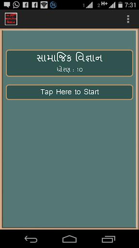 Social Science 10th Gujarati