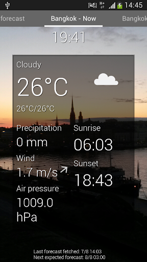 Weather View - The Weather app  screenshots 5