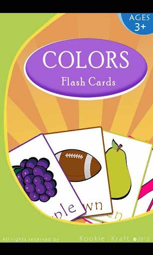 學習各種顏色的閃存卡