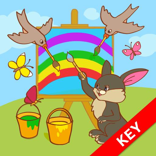 了解孩子 - 鍵的顏色 LOGO-APP點子