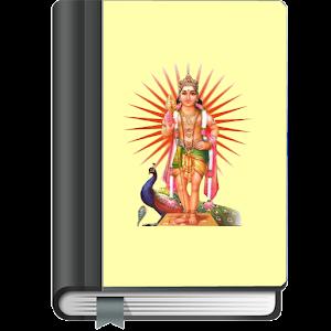 Shanmugakavasam