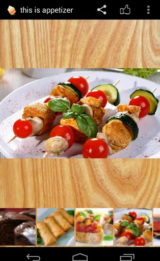 This is Appetizer Wallpapers