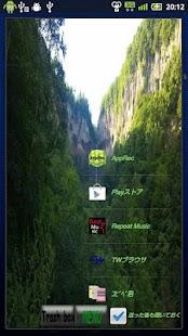 I HUB (P)- screenshot thumbnail