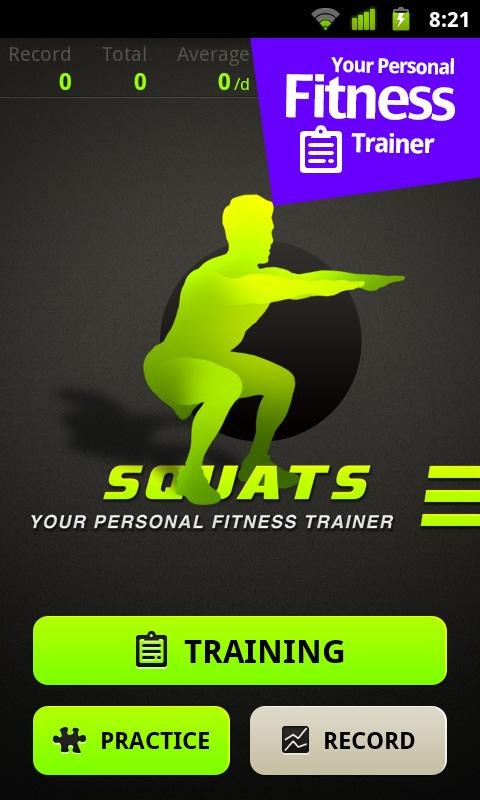 Squats Workout- screenshot