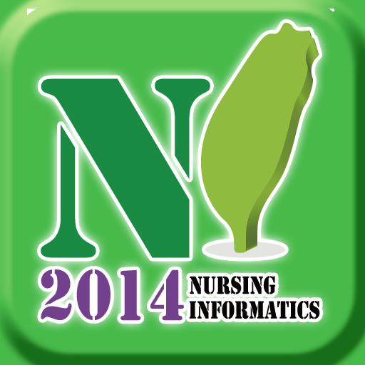 NI 2014 商業 App LOGO-APP試玩