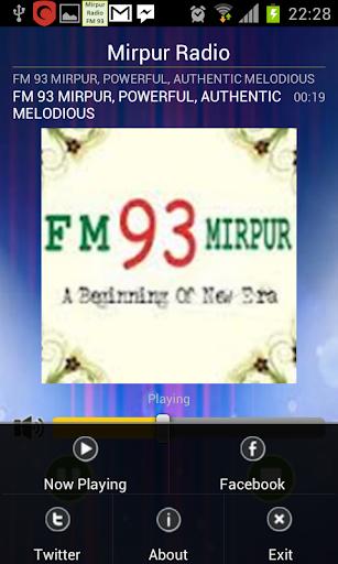 【免費娛樂App】Mirpur Radio FM 93-APP點子