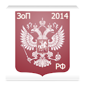 О полиции 2014 (бспл)