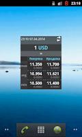 Screenshot of FinStat UA Курсы валют Украина