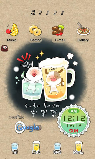 CUKI Theme I Like Drink