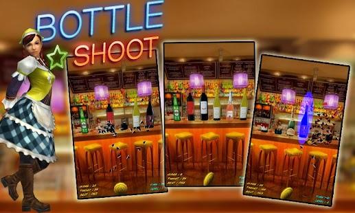 瓶子射擊3D遊戲