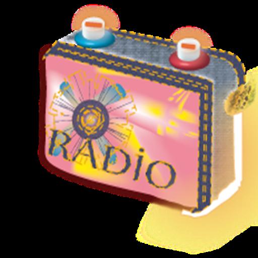 听收音机。