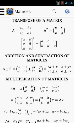 Maths Formulas- screenshot thumbnail