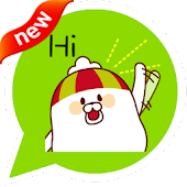 ONLINE免費貼圖☆日本可愛貼圖 呆呆的帽子狗 中文版