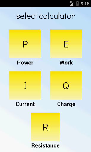电气计算器