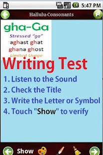 Telugu Lessons 1 - screenshot thumbnail