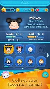 LINE: Disney Tsum Tsum v1.18.0