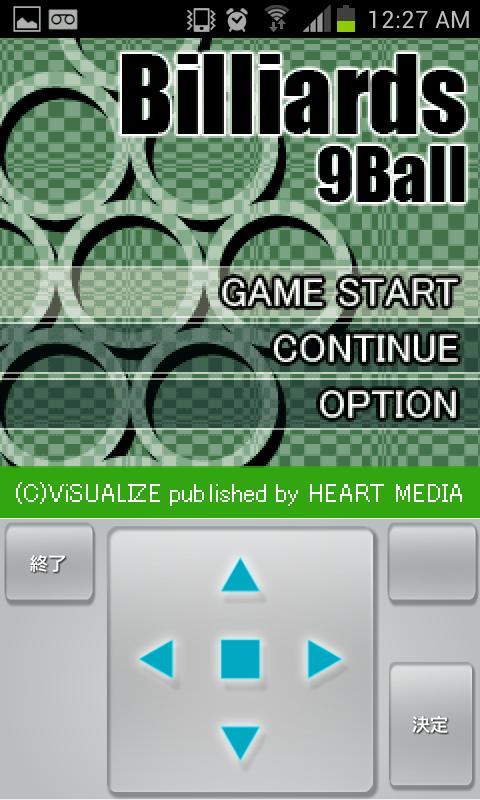 ビリヤード(9ボール)【定番テーブルゲーム】- screenshot