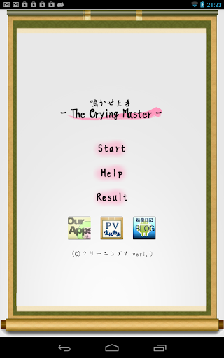 The Crying Master