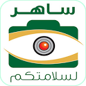 المخالفات المرورية ساهر saher icon