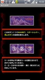 パチスロ 新世紀エヴァンゲリオン~魂の軌跡~- screenshot thumbnail