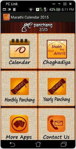 Marathi Calendar Panchang 2015