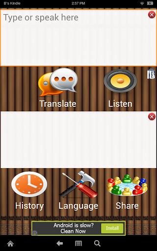 Language Translator Premium
