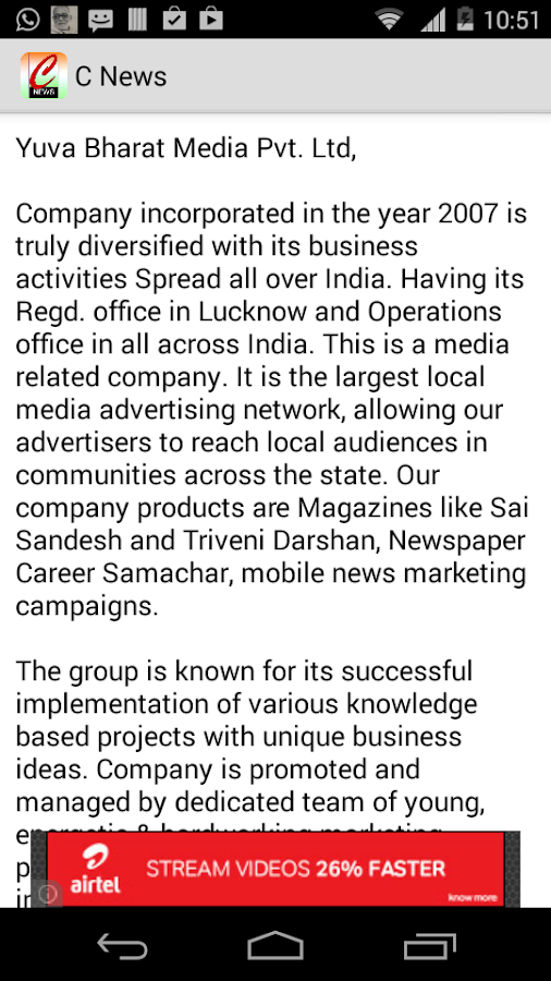CNews Bharat App- screenshot