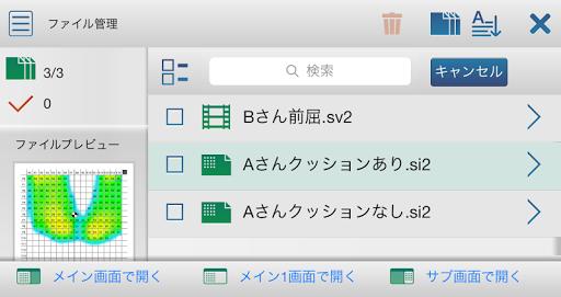 SR Air 1.0.4 Windows u7528 2