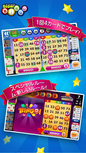 Super Bingo HD™
