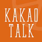 카카오톡 테마 - 오렌지 캔디 icon