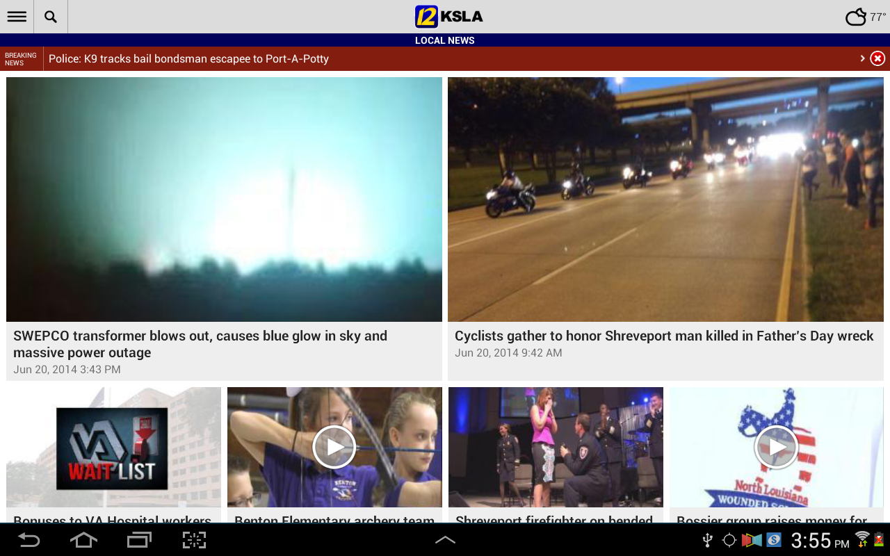 KSLA News 12 - screenshot