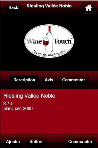 玩商業App|Wine Touch免費|APP試玩