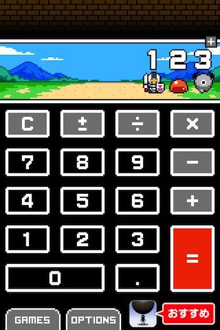 Calculator Quest 1.2 Windows u7528 1