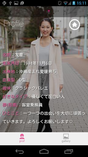 無料娱乐Appの友華 ver. for MKB HotApp4Game