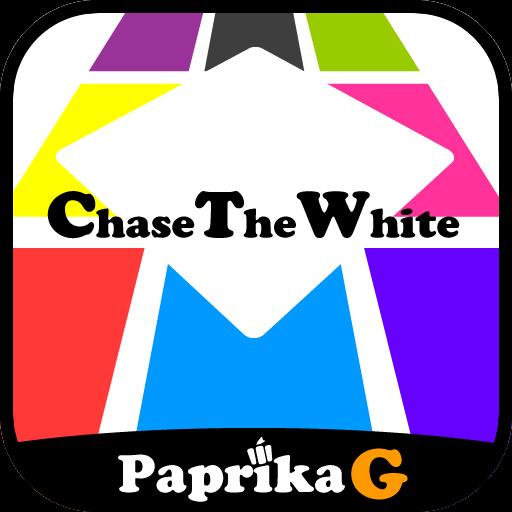 ChaseTheWhite 〜 白を追いかけろ!! 解謎 App LOGO-APP試玩