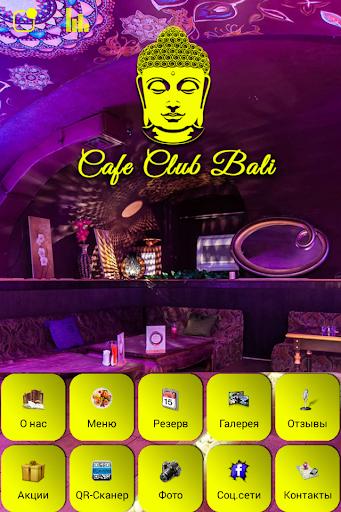 Bali Cafe Club Москва