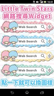 Little Twin Stars螢幕變裝網路搜尋小工具