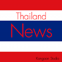 Thailand News icon