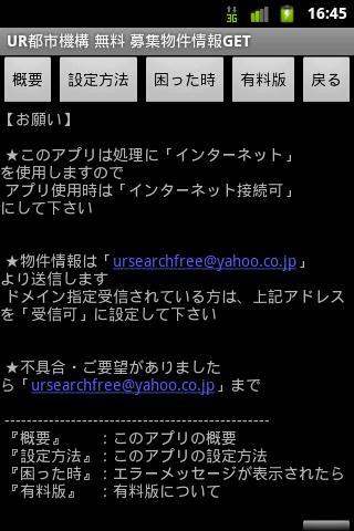 URSearchFree 1.2 Windows u7528 3