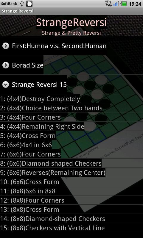 Strange Reversi- screenshot