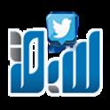 تويتر سبق icon