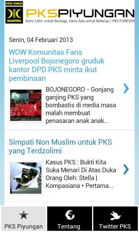 PKS Piyungan (old) - screenshot